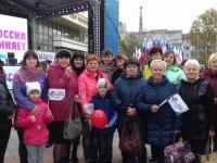 4 ноября сотрудники ДОУ приняли участие в праздновании Дня народного единства на площади Ленина
