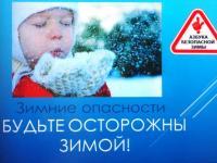 Соблюдение правил безопасности в связи с ухудшением погодных условий