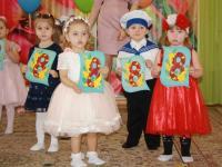 """В детском саду состоялся праздник """"Нашим мамам – от всей души!"""""""