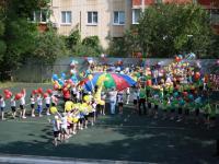 С Днем защиты детей! Праздничный флешмоб.