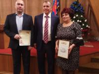 13 декабря в Государственном совете Республики Крым Попечительский совет МБДОУ №40 был отмечен Благодарственным письмом
