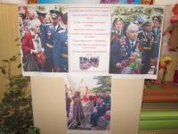 Экспозиция посвященная Дню Победы