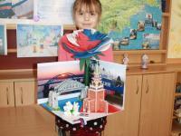 Мероприятия  в ДОУ ко Дню воссоединения Крыма с Россией
