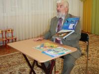 29 ноября состоялась встреча с детским писателем и поэтом ЮРАХНО М.В.