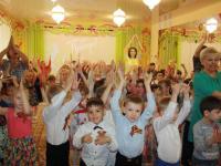 В дошкольном учреждении прошел праздник посвященный Дню Победы
