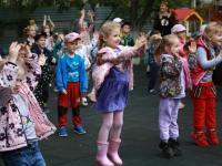Праздник лета встречаем, День защиты детей отмечаем