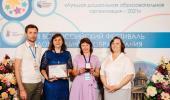 Участие в VII Всероссийском фестивале дошкольного образования в Санкт-Петербурге