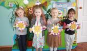 Праздник лета встречаем, День защиты детей отмечаем.